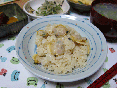 20130304_04.png